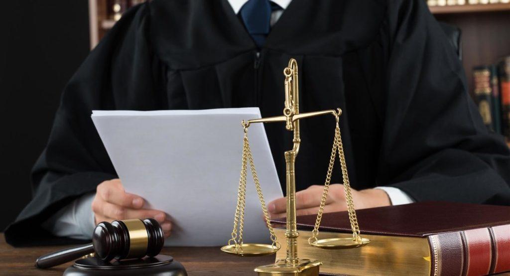 арбитражный суд 4