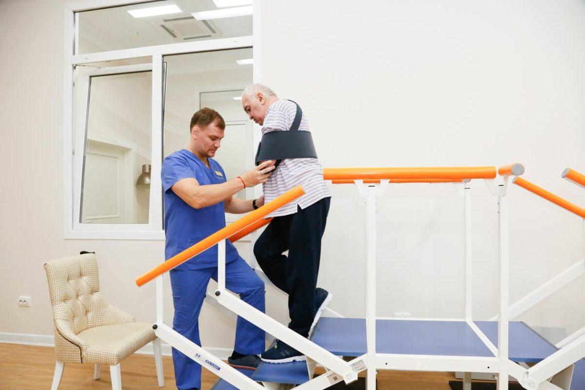 Бесплатная реабилитация после инсульта 1