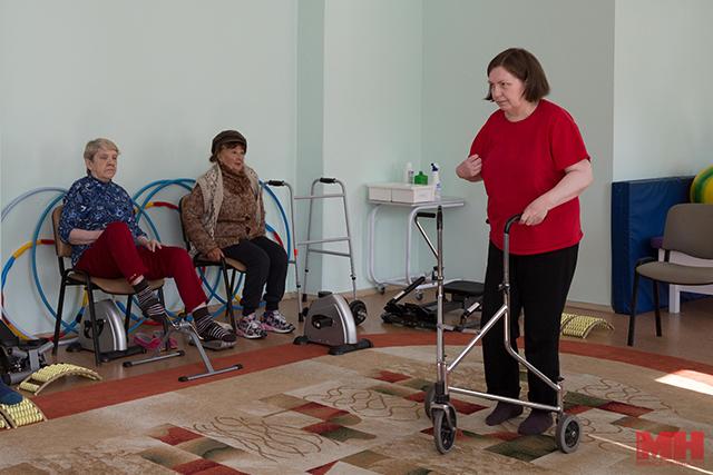 социальное обслуживание инвалидов в субъектах 2