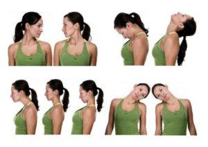 упражнения от головокружения 1