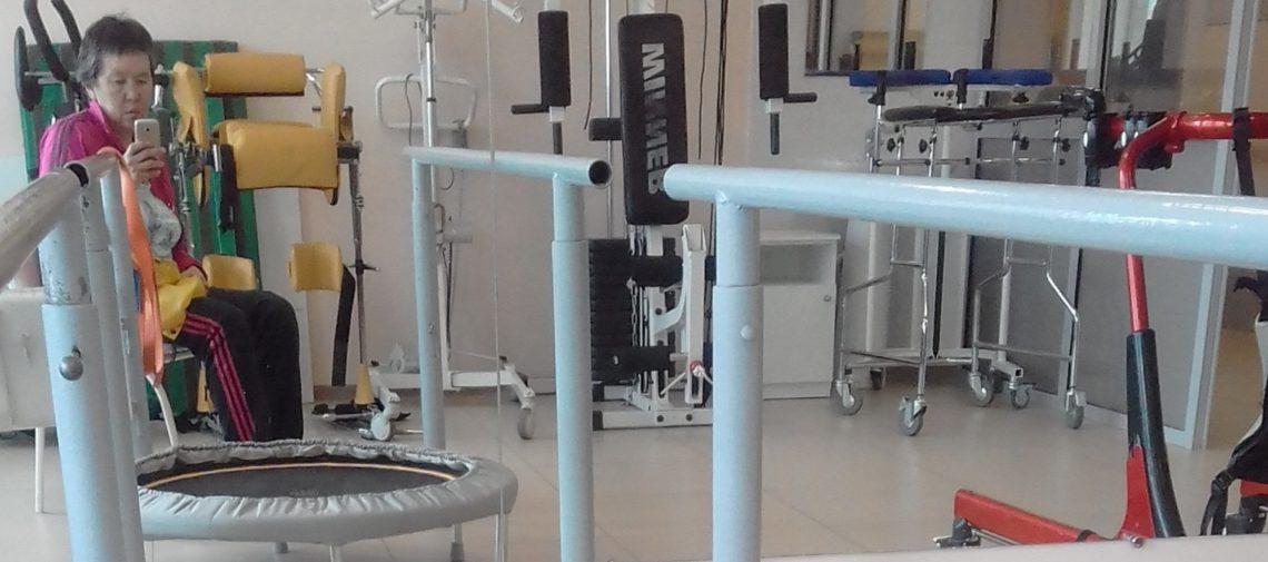 Реабилитация после инсульта по ОМС 1